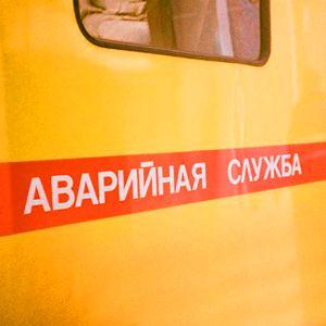 Аварийные службы Сольцов