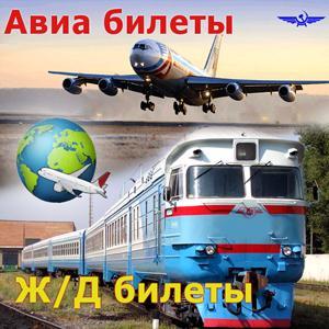 Авиа- и ж/д билеты Сольцов