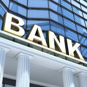 Банки Сольцов