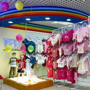 Детские магазины Сольцов