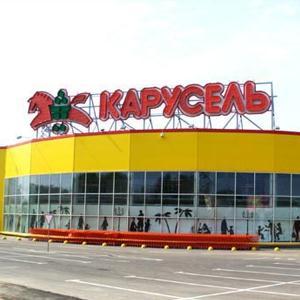 Гипермаркеты Сольцов