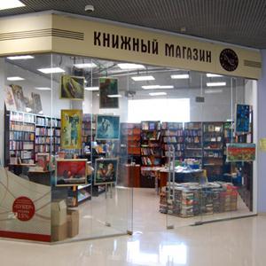 Книжные магазины Сольцов