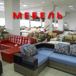 Магазины мебели Сольцов