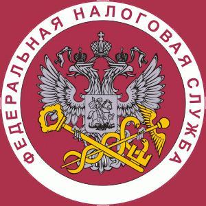 Налоговые инспекции, службы Сольцов