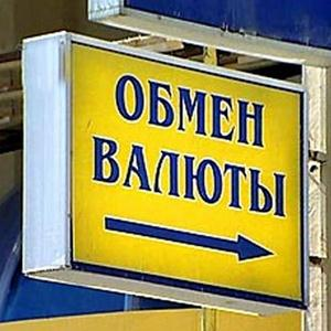 Обмен валют Сольцов