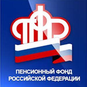 Пенсионные фонды Сольцов