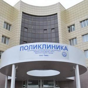 Поликлиники Сольцов