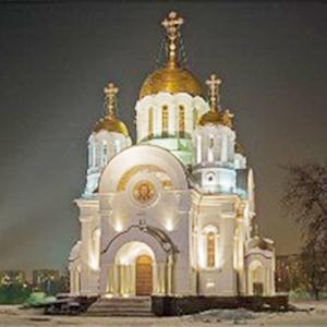 Религиозные учреждения Сольцов
