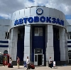 Автовокзалы в Сольцах