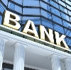 Банки в Сольцах
