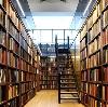Библиотеки в Сольцах