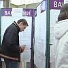 Центры занятости в Сольцах