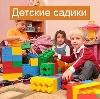 Детские сады в Сольцах
