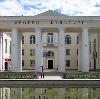 Дворцы и дома культуры в Сольцах