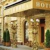 Гостиницы в Сольцах