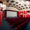 Кинотеатры в Сольцах