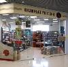 Книжные магазины в Сольцах