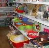 Магазины хозтоваров в Сольцах
