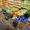Магазины продуктов в Сольцах