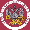 Налоговые инспекции, службы в Сольцах