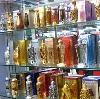Парфюмерные магазины в Сольцах