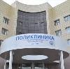 Поликлиники в Сольцах