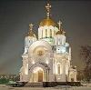 Религиозные учреждения в Сольцах
