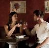 Рестораны, кафе, бары в Сольцах