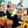 Школы в Сольцах