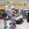 Спортивные магазины в Сольцах