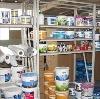 Строительные магазины в Сольцах