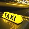 Такси в Сольцах