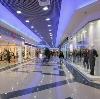 Торговые центры в Сольцах