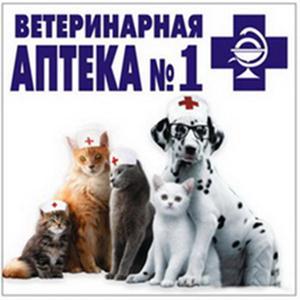 Ветеринарные аптеки Сольцов